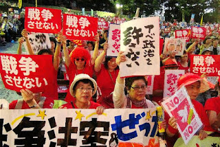 Manifestazione Giapponese Art. 9