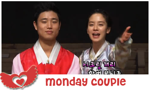 monday-couple.jpg