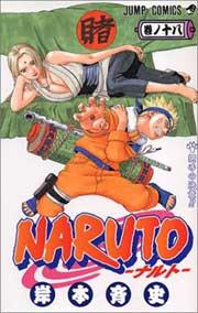 Ver Descargar Naruto Manga Tomo 18