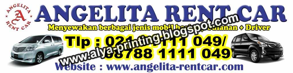 Alya Printing