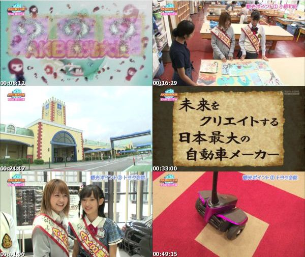 [TV-Variety] AKB観光大使 – 2016.10.27 – #40