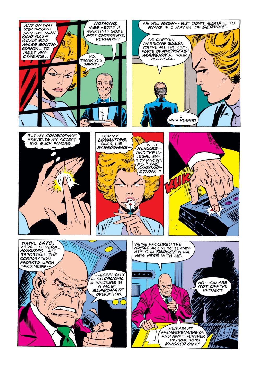 Captain America (1968) Issue #220 #134 - English 13