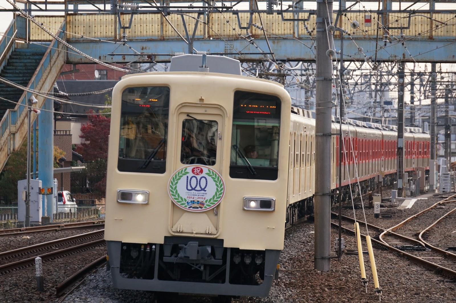 坂戸駅に到着する8111F+81111F特別編成