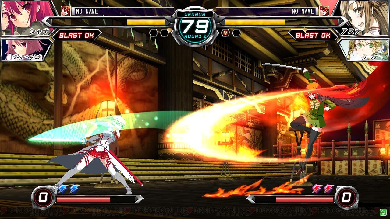 Review Dengeki Bunko Fighting Climax Sony PlayStation 3