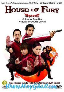 Phim Gia Đình Tinh Võ - House Of Fury