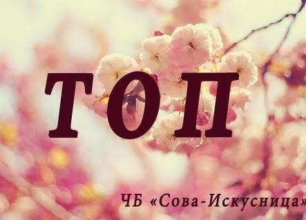 """Задание """"Not flowers"""""""