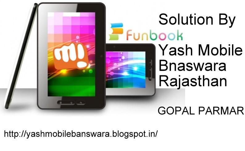 Micromax Funbook P300 Hard Reset Done By Yash Mobile Banswara