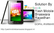 Micromax Booklet P300 is 7inch multi touch display tablet hard resat