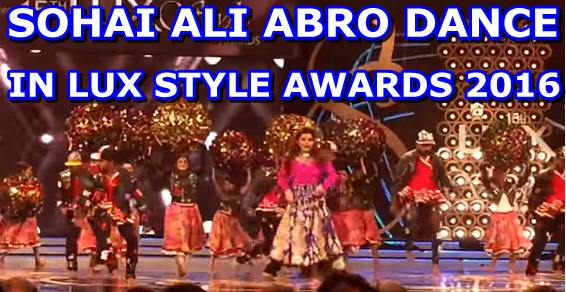Sohai Ali Abro Dance In Lux Style Awards 2016