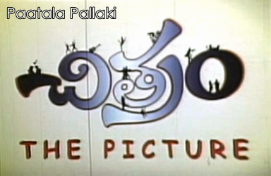 Download Oohala pallakilo serial Mp3