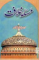http://books.google.com.pk/books?id=xUOwAQAAQBAJ&lpg=PP1&pg=PP1#v=onepage&q&f=false