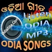 oriya songs-odia songs