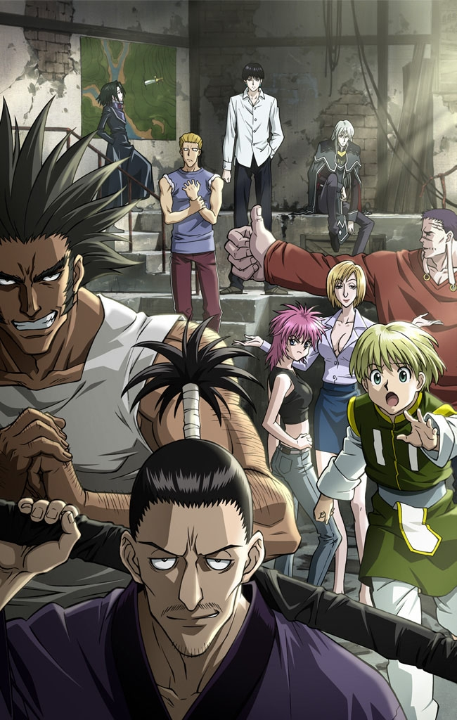 Hunter X Hunter The Movie Phantom Rouge