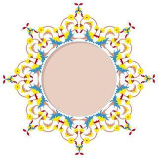 Undangan Islamic Frame | Joy Studio Design Gallery - Best Design