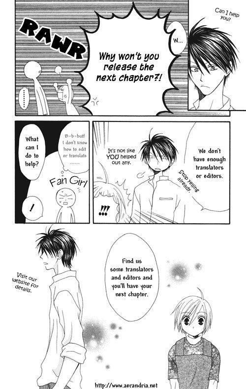 Gakkou No Sensei Ch.14 page 1 at www.Mangago.me