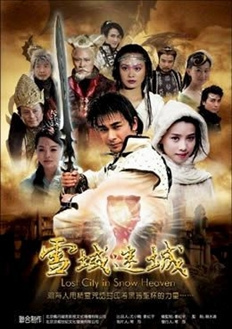 Poster phim Tuyết Vực Mê Thành, Poster movie Thần Long Đoạt Bảo - Lost City In Snow Heaven 2005