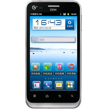 zte u880e is smartphone product of zte if you have a zte u880e but you