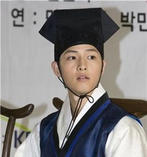 Song Joong Ki