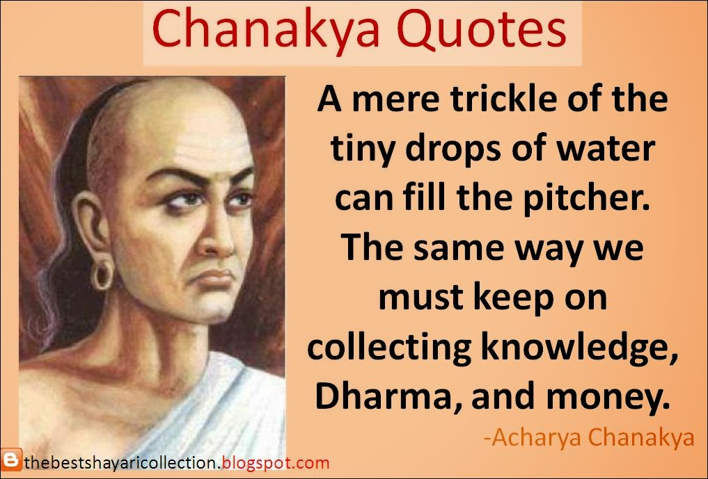 chanakya qoutes neeti Wallpapers HD