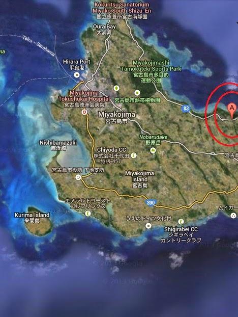 Magnitude 5.4 Earthquake of Hirara, Japan 2014-09-17