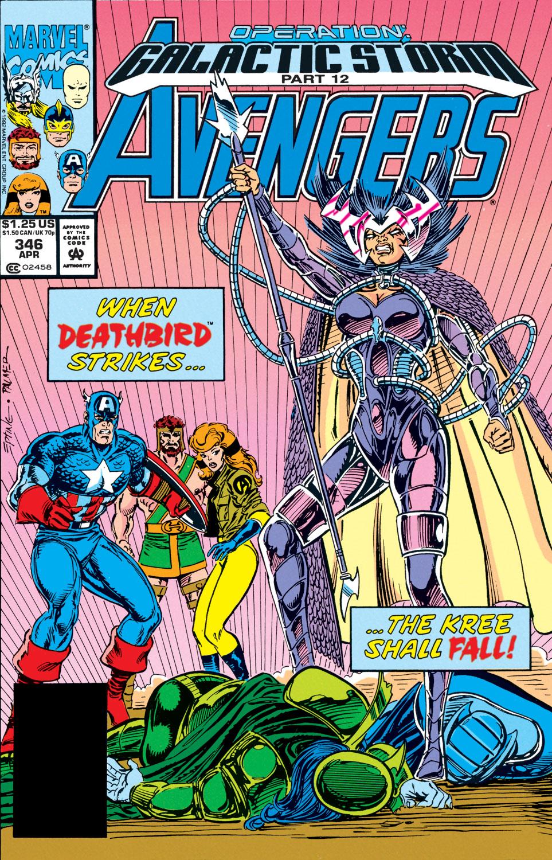 Captain America (1968) Issue #399e #342 - English 1