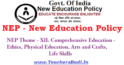 New Education Policy, NEP Theme, Comprehensive Education