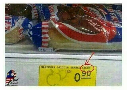Lebih Bahaya Daripada Cadbury