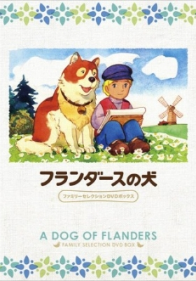 A Dog of Flanders: My Patrasche