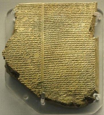 Perpustakaan Kerajaan Ashurbanipal