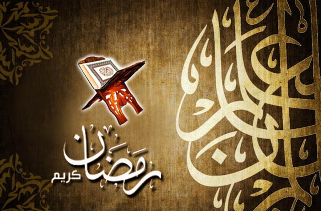 free download kaligrafi asmaul husna