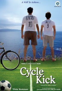 Cycle Kick (2011 - movie_langauge) - Tom Alter, Ishita Sharma, Girija Oak, Gurmeet Choudhary
