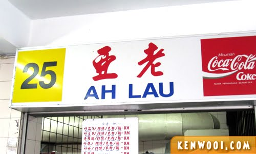 ah lau stall