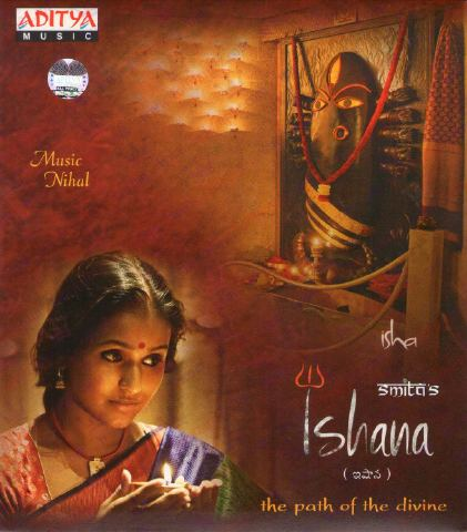 Ishana+(2012)telugu+songs+free+download+front.jpg