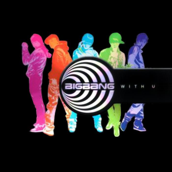 Big Bang 2 Album Cover Big Bang With u Album Cover