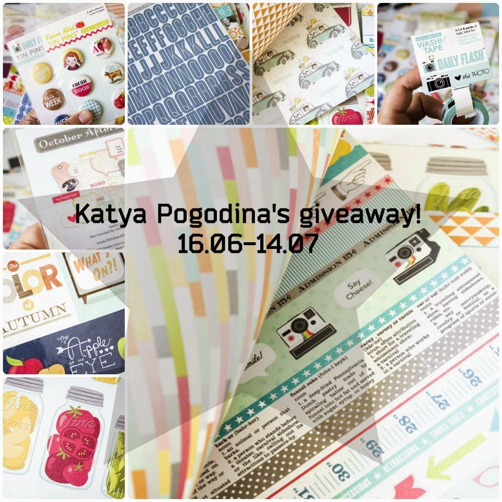 http://littlehobbyforme.blogspot.com/2014/06/katya-pogodinas-giveawayoctober.html