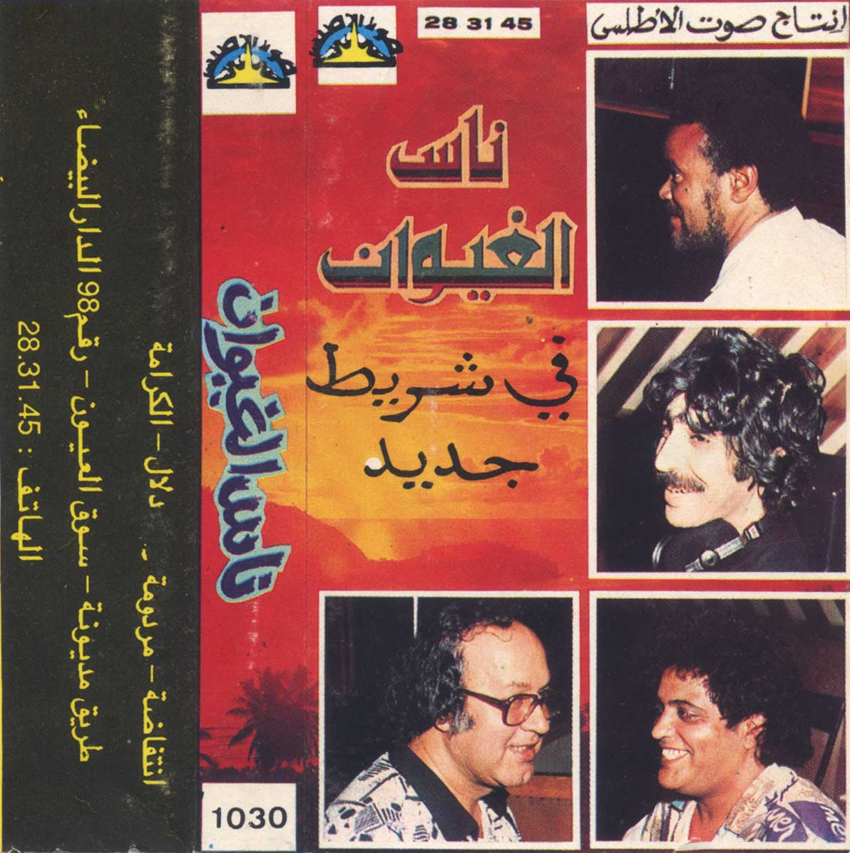 Bhaag Milkha Bhaag Songs Torrents