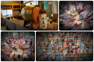 宜蘭,觀光工廠,中福,中福酒廠,坐月子,黑豆酒,酒粕雞,釀酒,米酒