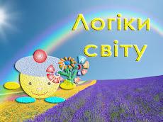 Ласкаво прошу на мою сторіночку в Facebook!