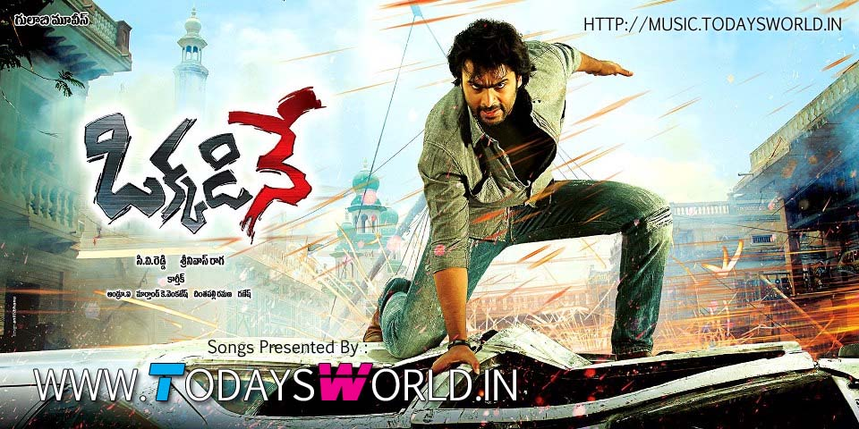 okkadine songs free download