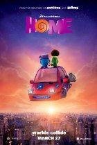 Οι Καλύτερες Παιδικές Ταινίες του 2015 Επιτέλους Φτάσαμε Σπίτι