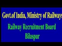 RRB Bilaspur Recruitment