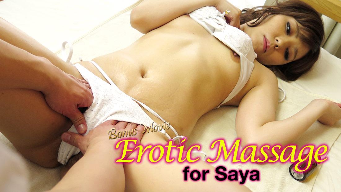 Erotic Massage for Saya Fujiwara