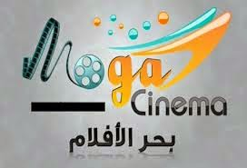 Moga cinema TV Channel Frequency Nilesat 2014