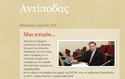 ANTIPODAS - Online News