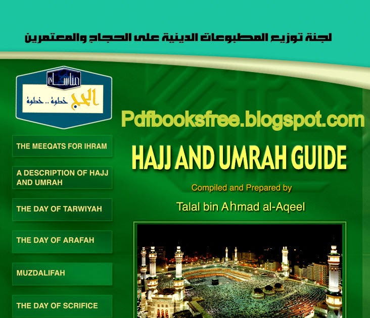 hajj and umrah guide in urdu pdf