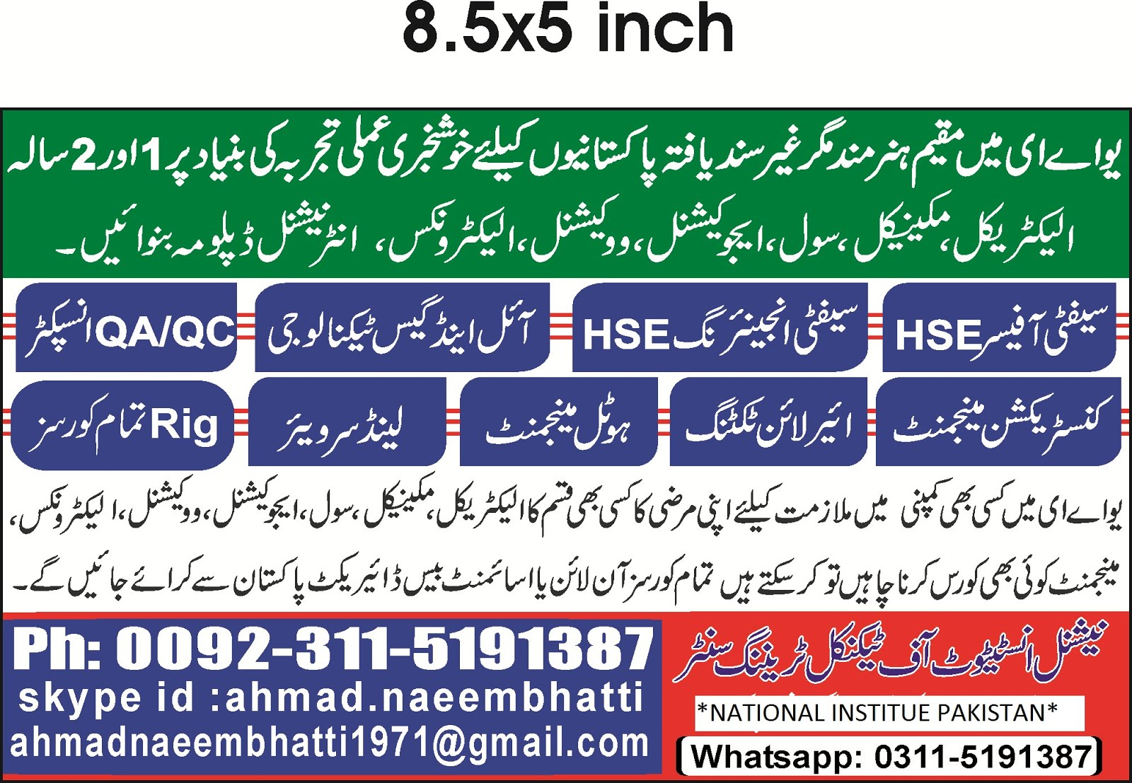 1 year diploma in Islamabad