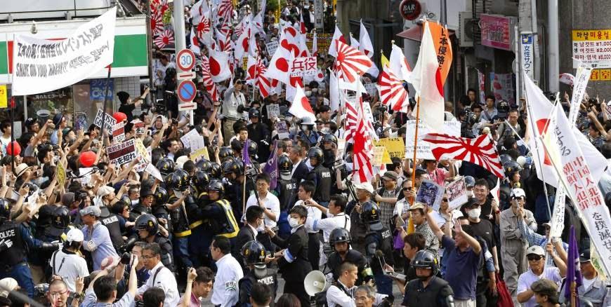 La identidad de los japoneses