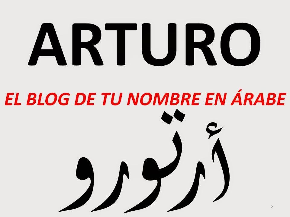 NOMBRE EN LETRAS ARABES PARA TATUAJES ARTURO