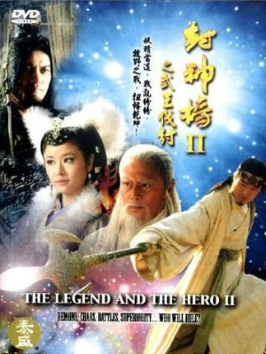 Bảng Phong Thần 2 (2009) - The Legend And The Hero 2 (2009) - USLT - 40/40