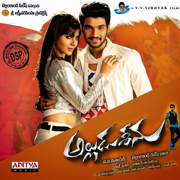 Apologise that, Seenu alludu movie talented